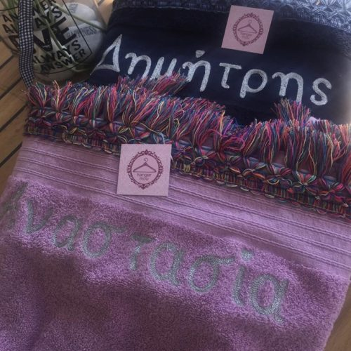 Handmade beach Towels